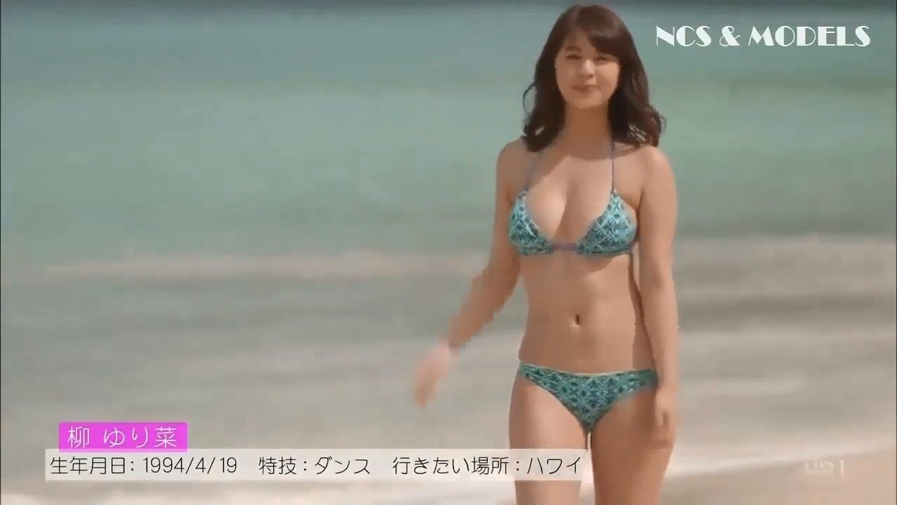 Hot bikini jav idols