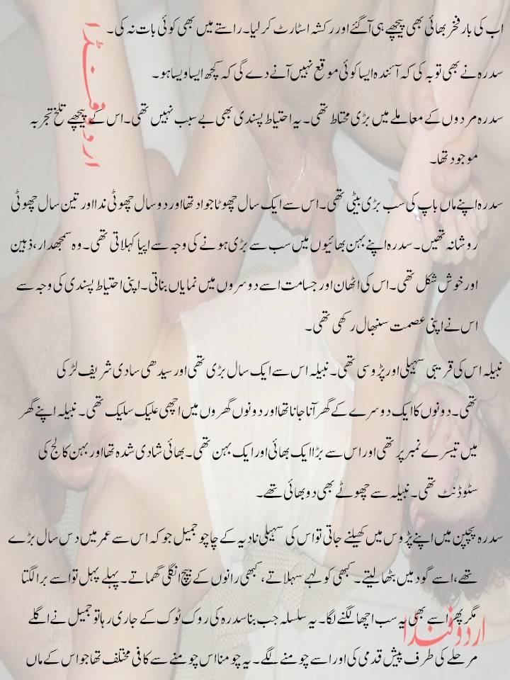 Urdu sex xxx images