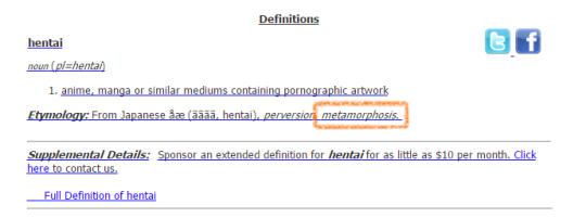 Another word for hentai