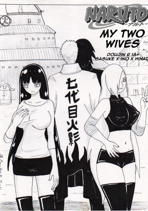 Komik hentai indo ino yamanaka