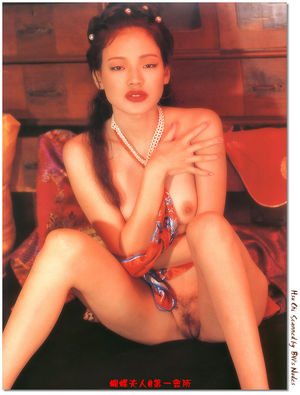 Free nude shu qi pictures