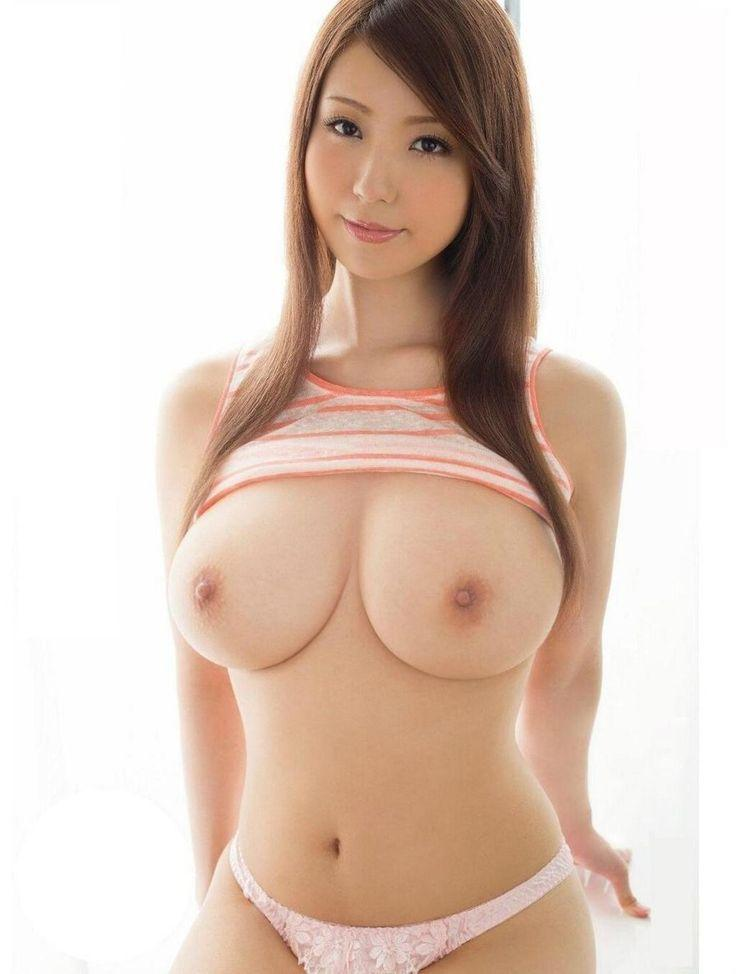 Asian cute garll boob