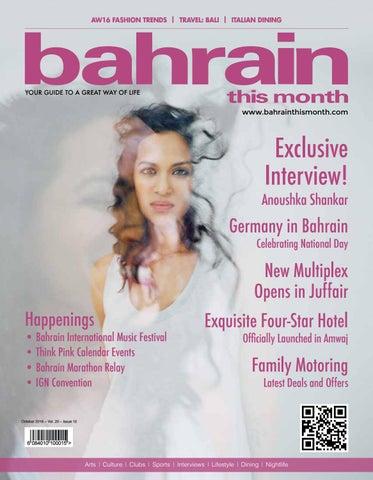 Romantic cute girl in bahrain