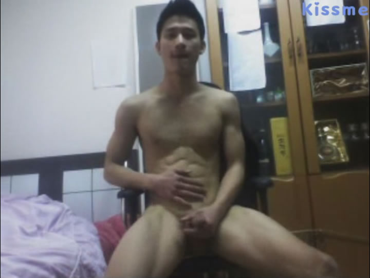 Asian jerk off box