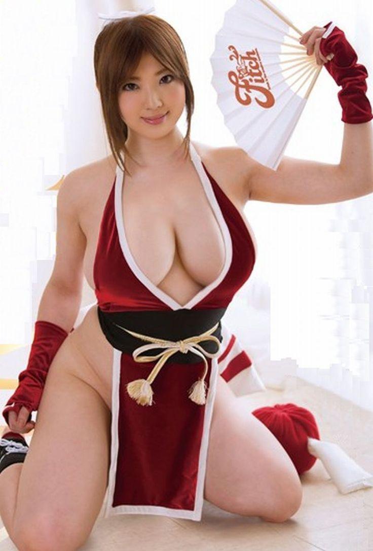 Asian cosplay porn pics