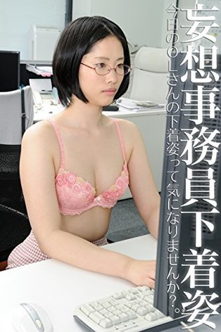 Hot horny sexy girl stripping