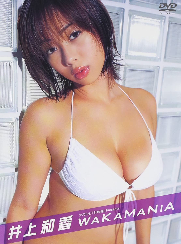 Inoue waka japanese girl