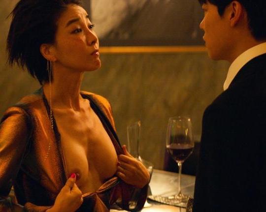 Korean actress nude porn