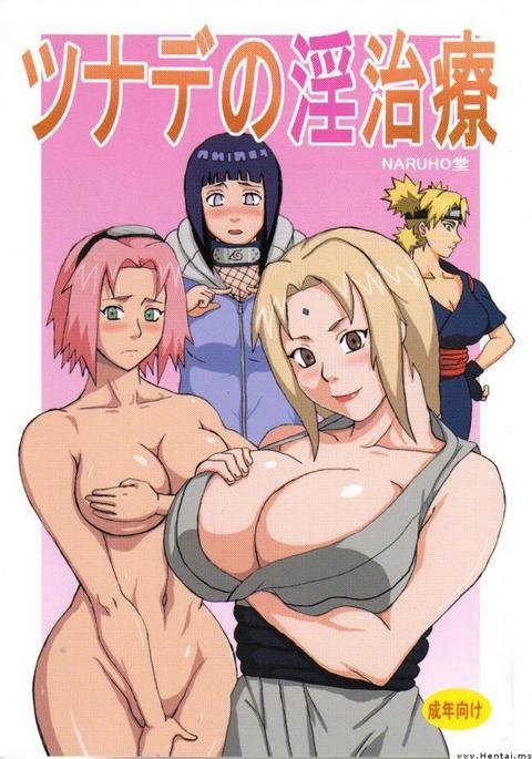 Naruto sakura and tsunade porn
