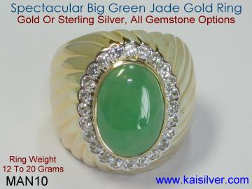 Asian style mens jade ring